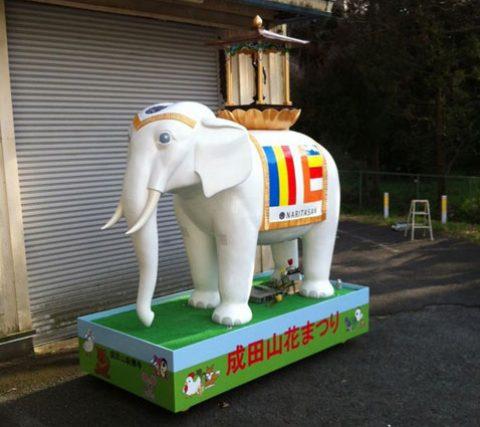 成田山象サムネイル